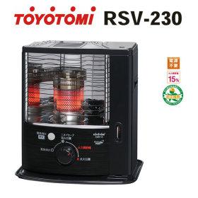 TOYOTOMI 토요토미 석유스토브 RSV-230 블랙 콤팩트
