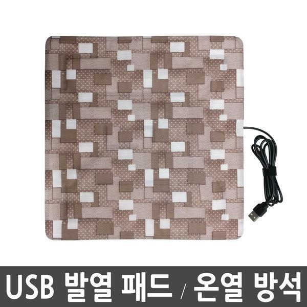 휴대용 USB 온열방석/1인용 USB 온열패드/발열방석 상품이미지