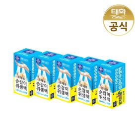 위생비닐백/ 태화 휴대용 손잡이 위생백 (20매 x 5P)