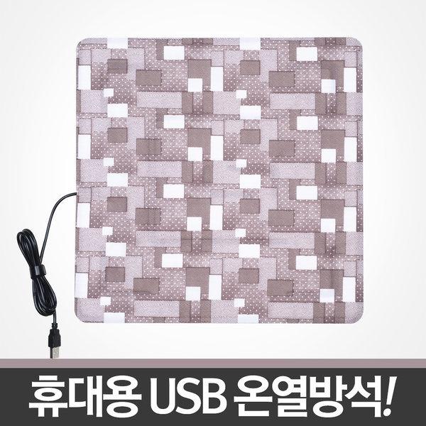 휴대용 USB온열방석 온열패드 외장배터리 파우치 증정 상품이미지