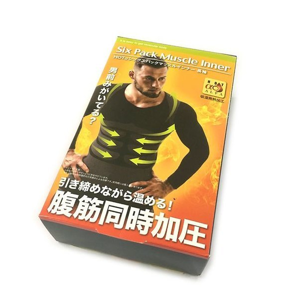 식스팩 머슬보정웨어-겨울용 긴팔 상품이미지
