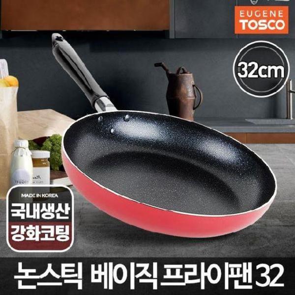 타마시이 네오프랜 발목 X 스트랩 보호대 다중압박 상품이미지