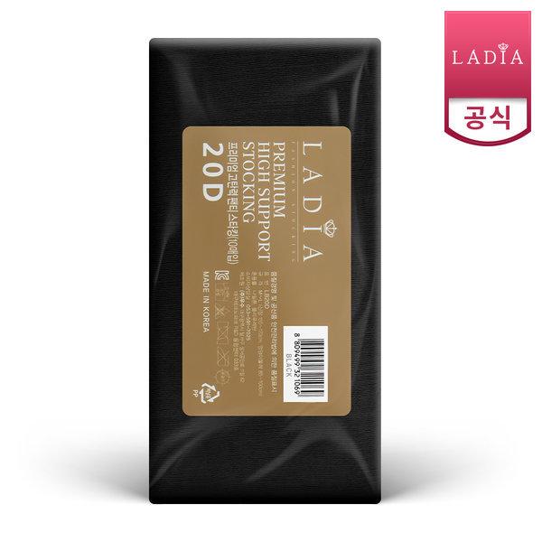 레이디아 고탄력 팬티스타킹 20D 검정 10매입 상품이미지