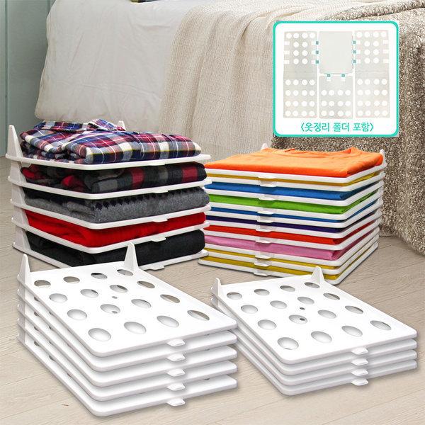 심플 옷정리트레이(일반형)30개+(높은형)20개+폴더1개 상품이미지