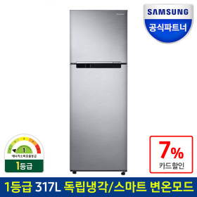 일반냉장고 RT32N503HS8 317리터 2도어 1등급 인증점S