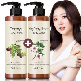 Bonita Garden Torreya+King Cherry Blossom Body Lotion/1+1