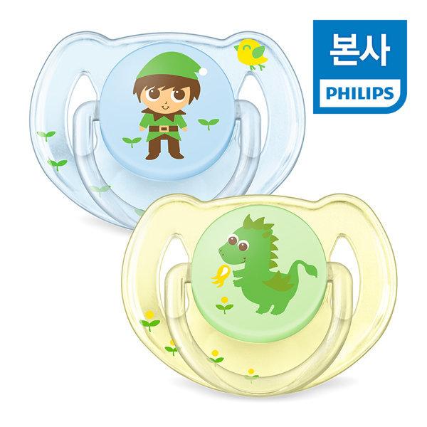 아벤트 편안한 노리개 (6~18개월) 남아 2P SCF169/47 상품이미지