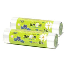 위생백비닐백봉투/ 태화 크린롤팩 (대 500매 x 2P)