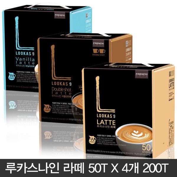 루카스나인 라떼/더블샷/바닐라 50Tx4개 200T 믹스 상품이미지