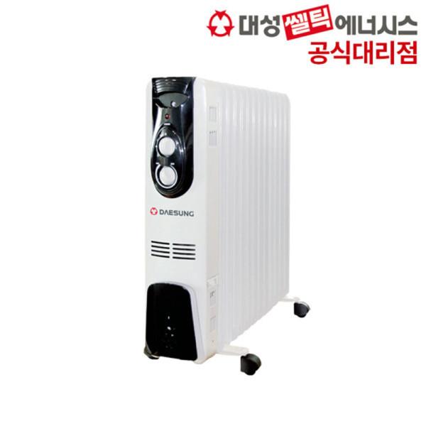 라디에이터 13핀 DSRA-13 히터 동파방지 난로 / SKD 상품이미지