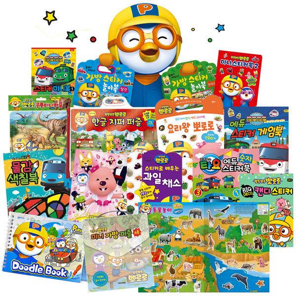 뽀로로 타요 띠띠뽀 두들북 퍼즐 스티커 색칠북 120종 상품이미지