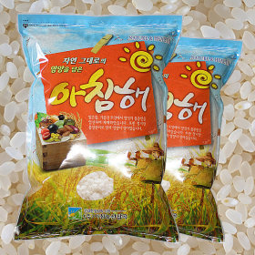 국산 신동진쌀10kg(5kg 2개포장) 최저가 대방출