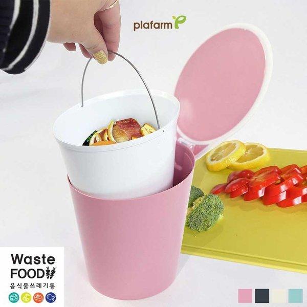 플라팜 리프 미니 음식물쓰레기통/음식물휴지통 상품이미지