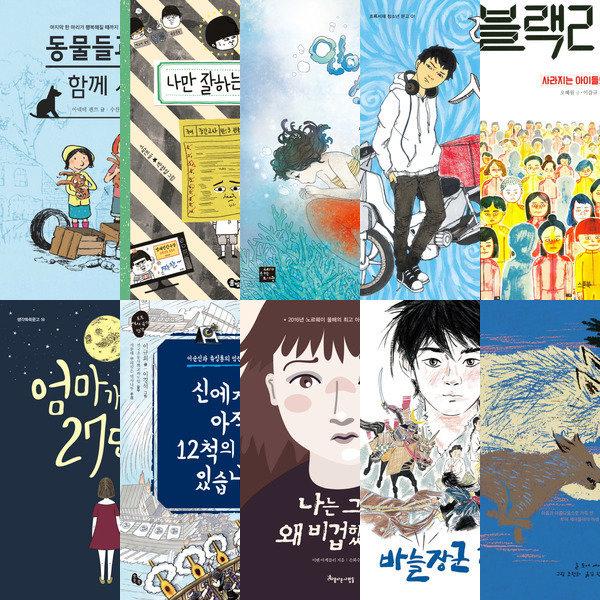 초등학교 6학년 온책읽기 세트 (전10권) 상품이미지