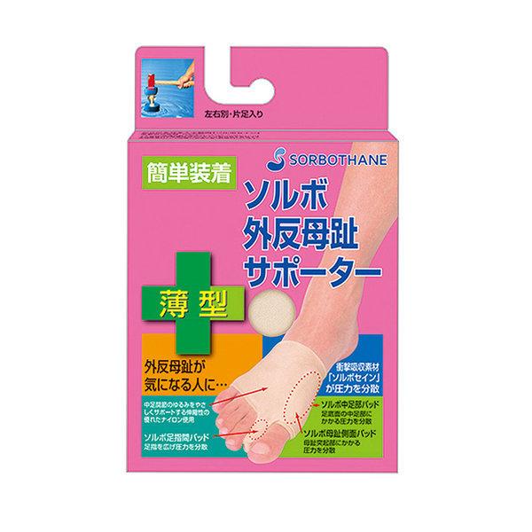 발바로미 일반형 무지외반증교정기 발가락교정 왼발 M 상품이미지