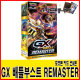 포켓몬카드/썬문/GX배틀부스트/REMASER/리마스터/GX