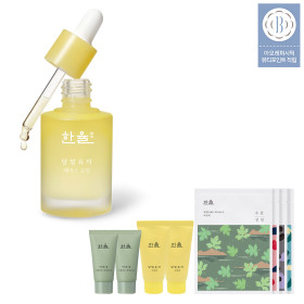 Moonlight Citron Face Oil 30ml