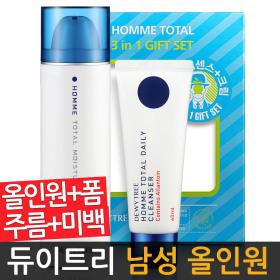 옴므 3in1 올인원 남성화장품/스킨로션/에센스/크림