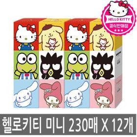 산리오 캐릭터즈 미니각티슈 230매 x 12팩 미용티슈