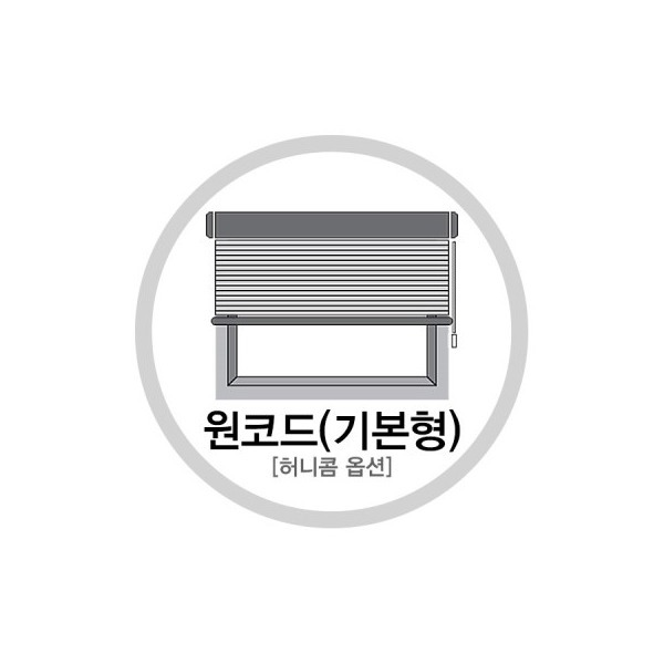 한샘  허니콤옵션 원코드(옵션상품) (708973) 상품이미지