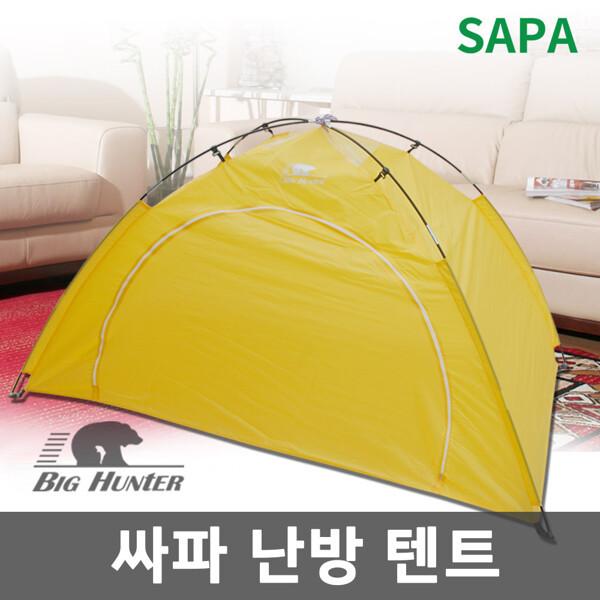 싸파 빅헌터 난방텐트-중형/보온텐트/방한텐트/실내텐트 상품이미지