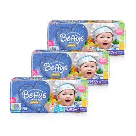 베피스 모션핏 팬티 기저귀 특대형 3팩 가성비 우수