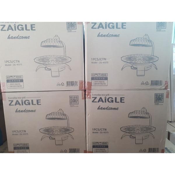 자이글핸썸 ZG-H375 당일발송 정품 블루샵 상품이미지