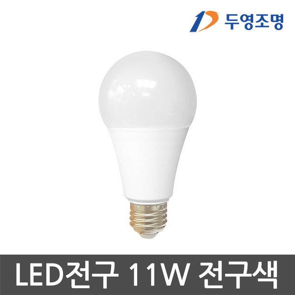LED전구 LED램프 전구 램프 LED형광등 11W 전구색 상품이미지