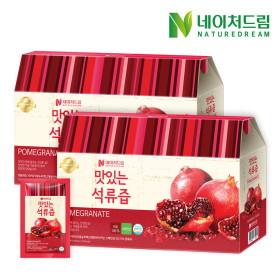맛있는 석류즙 2박스/설 선물 세트/건강즙 선물/명절