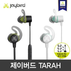 TARAH 블루투스 이어폰 블랙 /악세사리팩 증정