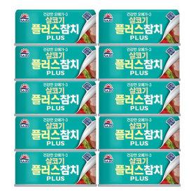 사조 살코기플러스 참치 100gx10캔 (안심따개)/참치캔