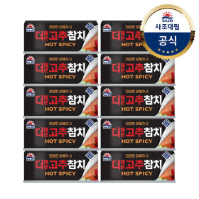 사조 더매운 고추참치 100g x10캔 (안심따개) /참치캔