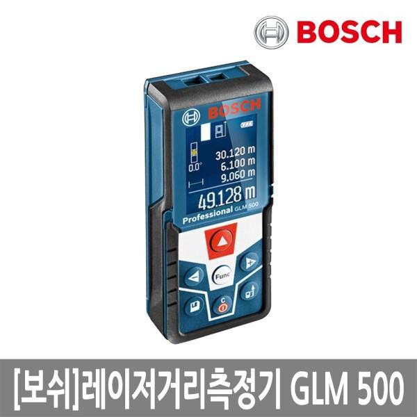 보쉬 레이저거리측정기 GLM 500 상품이미지