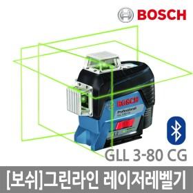 보쉬 그린라인 레이저레벨기 GLL 3-80 CG