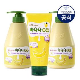 바나나우유 샴푸 560gx2+헤어팩 200g