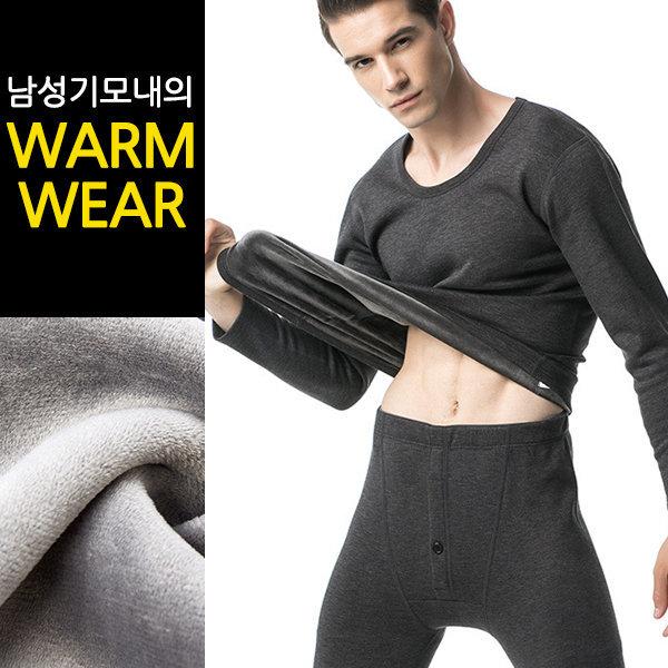 웜웨어 방한 내복 세트 남성 내의 기모 털 발열 겨울 상품이미지