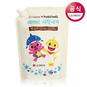 핑크퐁 베이비 안심 세탁세제 2200ml