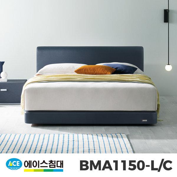 BMA 1150-LC CA등급/LQ(퀸사이즈) 상품이미지