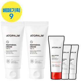 아토팜 판테놀 크림x2개 (파6)