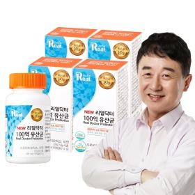 리얼닥터 100억 유산균 3병 LGG 포스트바이오틱스+증정