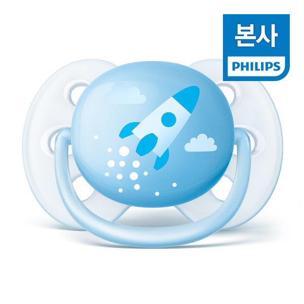 아벤트 울트라소프트 노리개 0-6개월 남아 SCF522/10 상품이미지