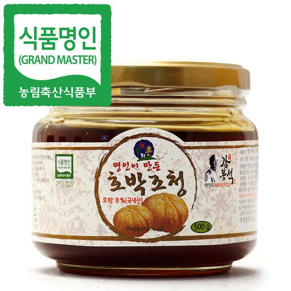 전통명인 강봉석 호박조청 500g/조청 쌀조청 수제청 상품이미지