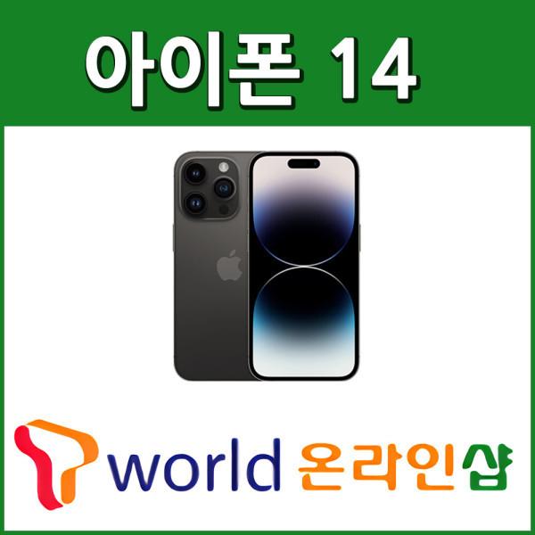 SKT 기기변경 LG G8 ThinQ LM-G820N 사은품증정 상품이미지