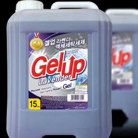 Gel Up highly concentrated liquid detergent 15kg (lavender)