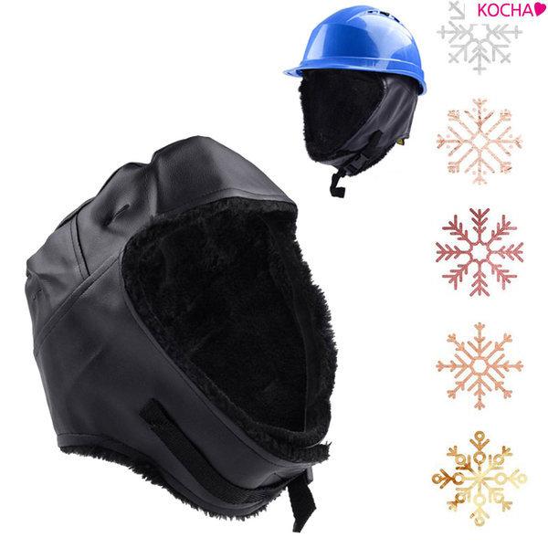 KOCHA 방한작업모자 겨울 안전모 헬멧 방한 공사 기모 상품이미지
