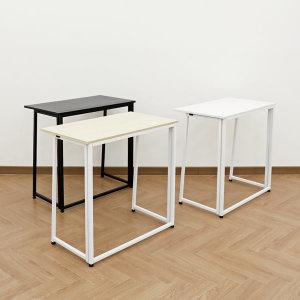 [바네스데코]다용도 접이식 간이 폴딩 보조 사이드 테이블