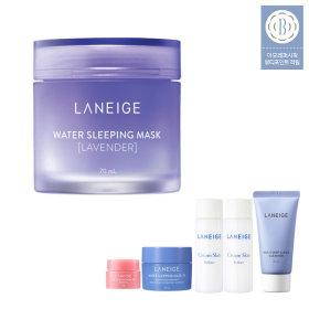 Water Sleeping Mask 70ml/moisturizing cream sleeping pack mask pack