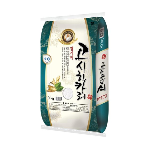 고시히카리 경기미 10kg /쫀득한 식감이 좋은 쌀 상품이미지