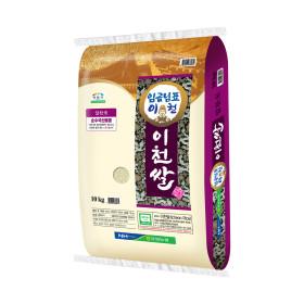임금님표 이천쌀 10kg 2021년산 햅쌀