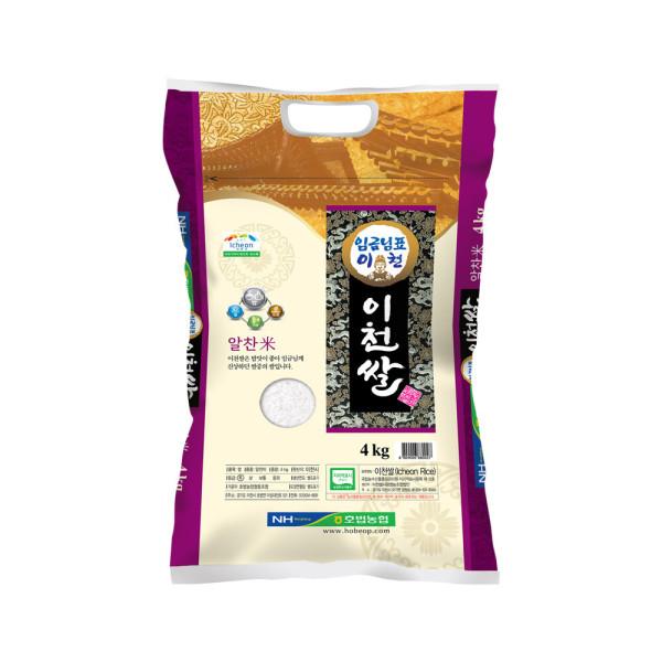 임금님표 이천쌀 4kg /2019년산 햅쌀 상품이미지